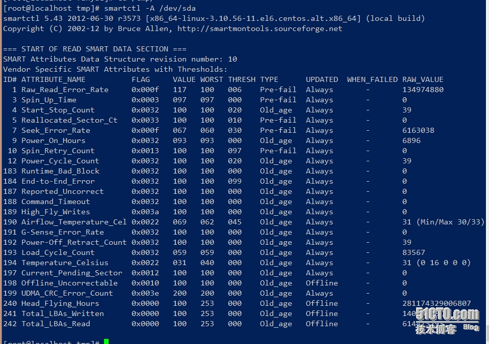 查看centos服务器硬盘状态信息