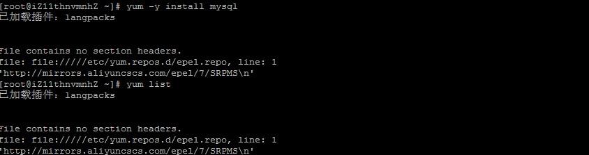centos7.0使用yum安装mysql报错