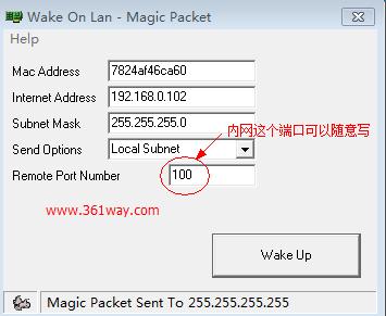 主机远程唤醒(WOL,Wake on Lan)的几种方法